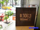 201303台中-DOUZI咖啡:DOUZI17.jpg