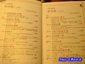 201312台中-品虹橋:品虹橋20.jpg