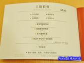 201405台北-肯恩廚房:肯恩廚房02.jpg