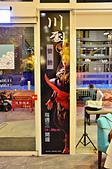 201410台中-孔雀川湘食集:孔雀川湘食集41.jpg