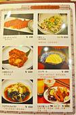201603日本福岡-笑樂:日本福岡笑樂15.jpg