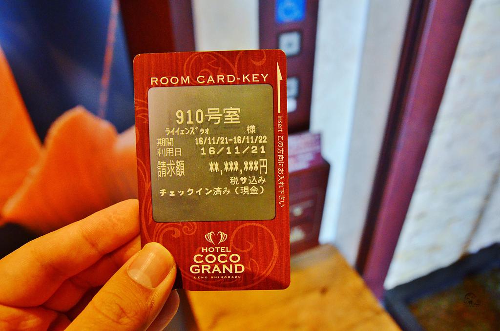 201612日本東京-上野不忍可可飯店:東京上野不忍可可飯店63.jpg