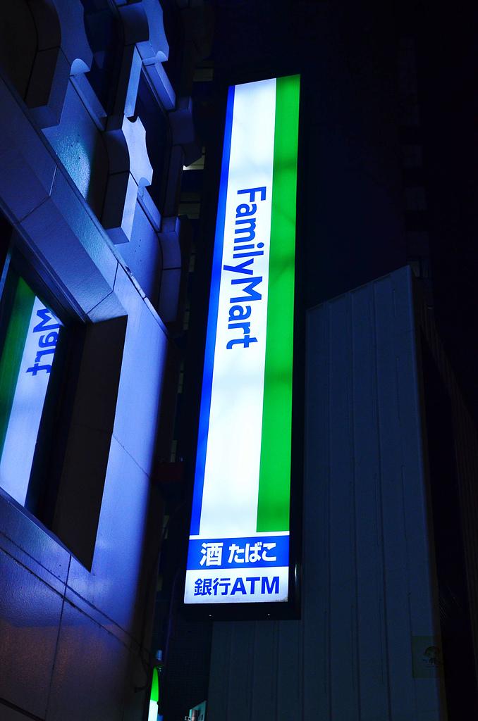 201611日本東京-新宿lonestar城市飯店:城市飯店49.jpg