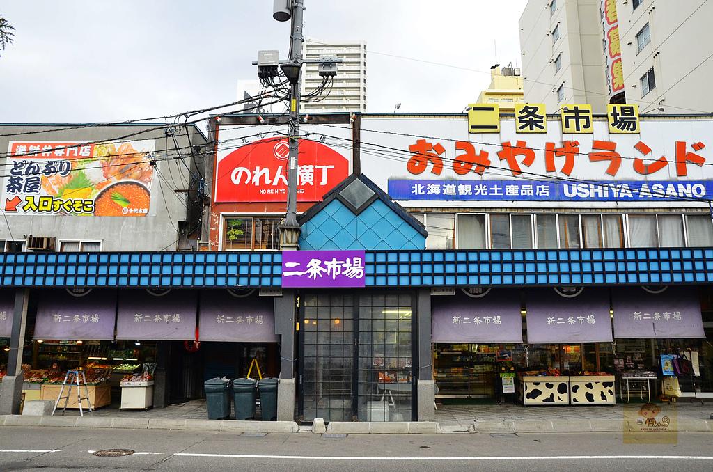 201611北海道札幌-海鮮處魚屋の台所:海鮮處魚屋の台所28.jpg