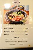 201404日本京都-しゃぶ禪和牛涮涮鍋吃到飽:しゃぶ禪46.jpg