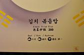 201504台北-飯饌韓式料理:飯饌韓式料理20.jpg