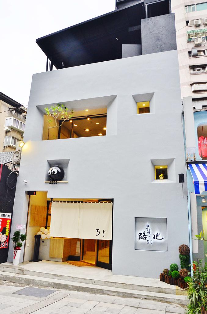 201703台北-路地氷の怪物:路地冰的怪物台北市民大道店70.jpg