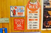 201612日本沖繩-琉家:琉家08.jpg