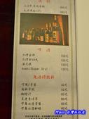 201311台中-串町居酒屋:串町居酒屋13.jpg