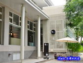 201405南投-工藝研究中心:南投工藝研究發展中心09.jpg