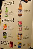 201504台北-飯饌韓式料理:飯饌韓式料理56.jpg