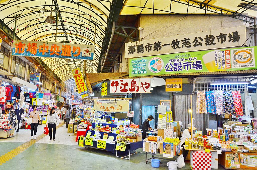 201612日本沖繩-魚壽司:日本沖繩魚壽司01.jpg