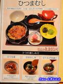 201404日本-大阪魚伊鰻魚飯:魚伊鰻魚飯10.jpg