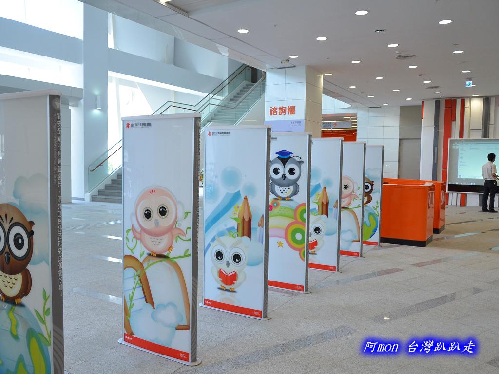 201205台中-國立台中圖書館:國中圖57.jpg