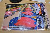 201409日本大阪-大起水產迴轉壽司:大阪大起水產05.jpg