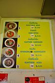 201412泰國-清邁咖哩麵:清邁咖哩麵19.jpg