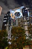 201412日本大阪-威斯汀飯店:日本大阪威斯汀飯店02.jpg