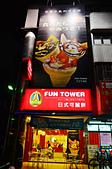 201507嘉義-FUN TOWER:FUN TOWER22.jpg