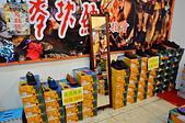 201510台北-麥坎納鞋子特賣會:麥肯納08.jpg
