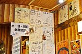 201611日本東京-上野若狹家:日本東京上野若狹家海鮮丼12.jpg