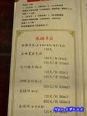 201311台中-串町居酒屋:串町居酒屋18.jpg