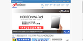 201403平台-horizon:18.jpg
