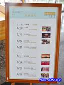 201405南投-工藝研究中心:南投工藝研究發展中心107.jpg