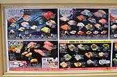 201409日本大阪-大起水產迴轉壽司:大阪大起水產13.jpg