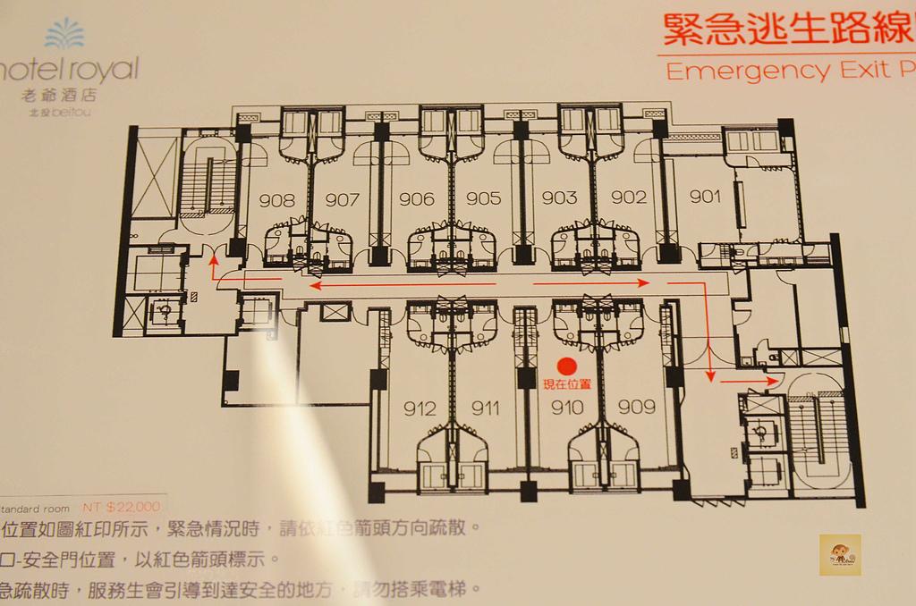 201507台北-北投老爺飯店:北投老爺飯店045.jpg