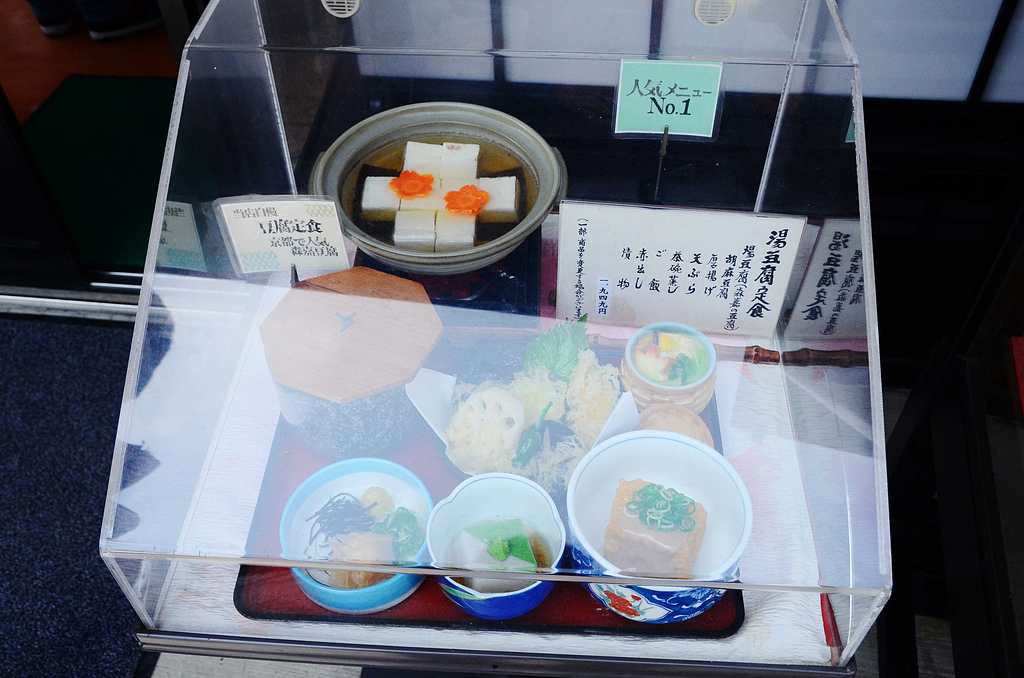 201404日本京都-琴きき茶屋:日本京都琴きき茶屋03.jpg