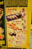 201612日本成田-海鮮三崎港:海鮮三崎港24.jpg