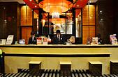 201611日本東京-APA飯店泉岳寺站前:日本東京APA飯店泉岳寺站前04.jpg