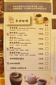 201504台中-荷波咖啡:荷波咖啡80.jpg
