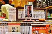 201611日本北海道-札幌根室之花迴轉壽司:北海道札幌根室之花迴轉壽司18.jpg