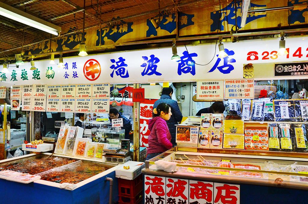 201611日本北海道-小樽滝波食堂:小樽滝波食堂12.jpg
