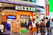 201704日本金澤-近江町市場壽司:近江町市場壽司05.jpg
