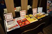201409日本京都-巴赫大飯店:京都巴赫飯店38.jpg