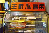 201706金門-良金牧場牛肉麵:良金牛肉麵05.jpg