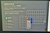 201704日本大阪-難波紅屋頂飯店:大阪難波紅屋頂飯店12.jpg