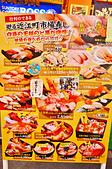 201704日本金澤-近江町市場壽司:近江町市場壽司34.jpg