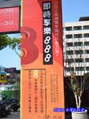 201205台中-八月江南燒:八月(二訪)32.jpg
