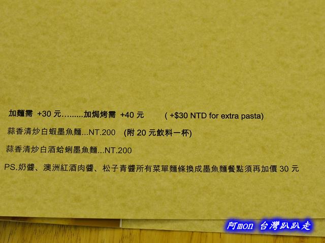 855832147 l - 【台中南區】Ciao玩味廚房~軟嫩多汁五分熟的厚切美國無骨牛小排