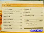 201405台北-肯恩廚房:肯恩廚房04.jpg