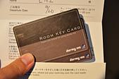 201409日本大阪-多米豪華旅館:大阪多米豪華旅館21.jpg
