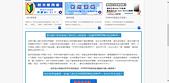 201403平台-horizon:17.jpg