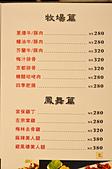 201503台中-京悅港式飲茶料理:京悅港式飲茶55.jpg