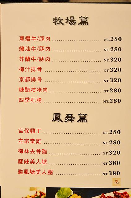 1075264848 l - 【台中北區】京悅港式飲茶~台中老字號港式飲茶推薦,餐點多樣化且創新,另有素食和多人套餐,近一中街、中友百貨、中國醫