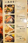 201506台中-樹太老東海店:樹太老45.jpg