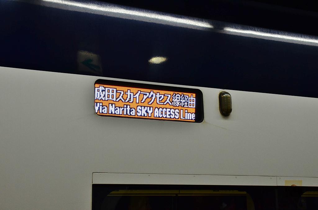 201611日本東京-SKYLNE:日本東京SKYLINE43.jpg
