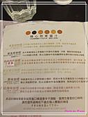 201009咖哩事典:C101.jpg